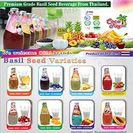 Basil Seed Varieties - Coco Royal Brand